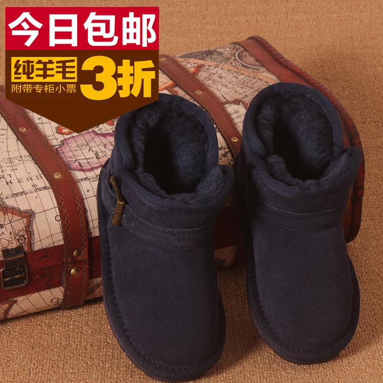 升级版澳洲羊皮毛一体儿童雪地靴冬季男童鞋子女童棉鞋防水宝宝鞋