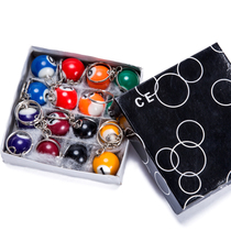Billiards Mobile Rope Billiards Jewelry Small pendant billiard key chain 2.5CM color key buckle whole box price