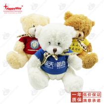 20cm LOVE ribbon teddy bear 10 PCs printable logo corporate advertising promotional exhibition
