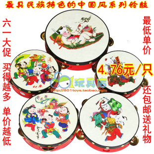 Wholesale children s percussion money sheepskin drum tambourine kindergarten teacher with the size of the Xinjiang dance tambourine
