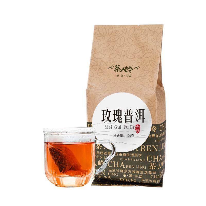 茶人嶺玫瑰普洱茶包120g袋泡茶熟茶玫瑰花茶花草茶葉
