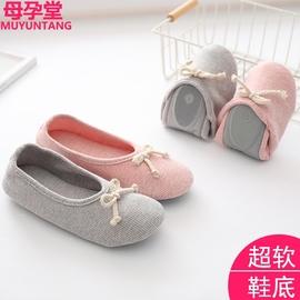 月子鞋春秋包跟产后孕妇鞋夏季薄款厚底透气防滑软底春季产妇拖鞋