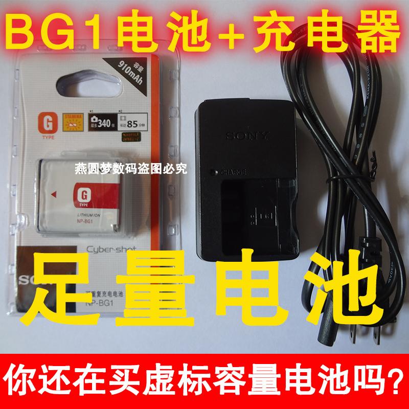 索尼DSC-H10 H70 HX7 HX9 HX30 HX5C相机NP-BG1电池+充电器套装