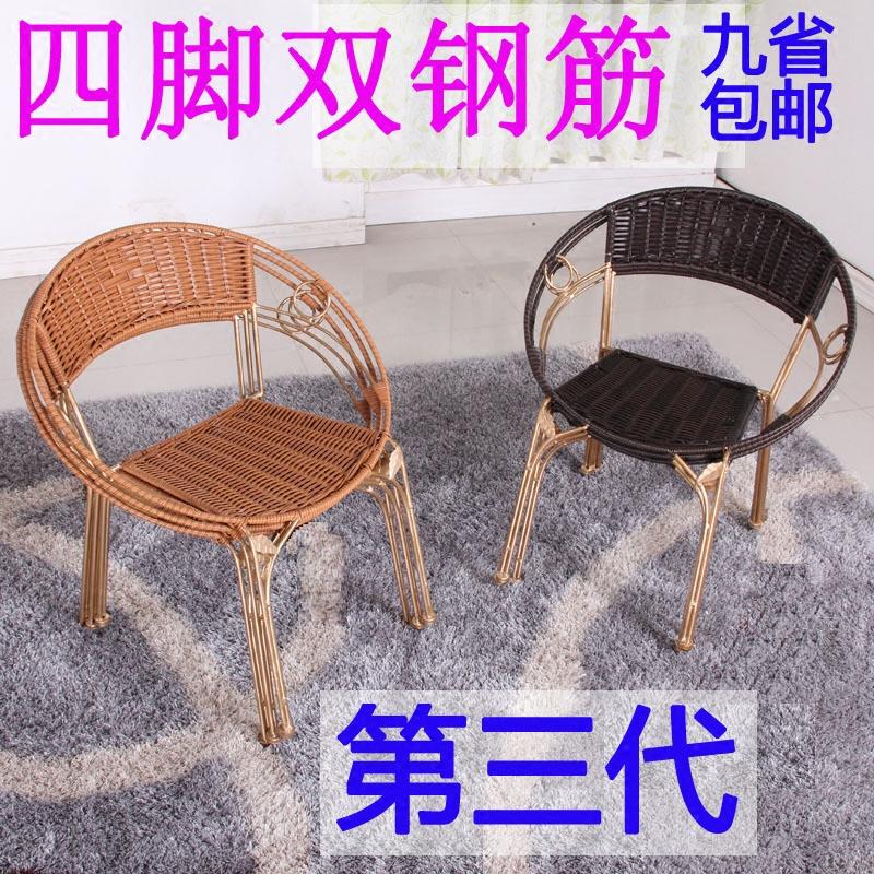 Плетеный стул небольшой плетеный стул сын спинка стула на открытом воздухе ребенок спинка стула мода железо случайный напиток чай стул для взрослых небольшой стул