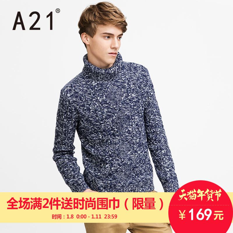 高領青年圓領純色羊毛衫