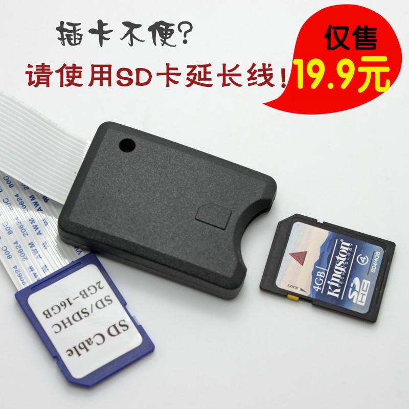 Автомобиль навигация SD карта продление линии card reader byd s6 карта sd карта cable автомобиль SD палуба слот