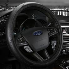 真皮方向盘套车型齐全99%的车型。