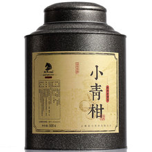 Yi Ma Xinhui small green tangerine 500 grams canned Yunnan Pu er ripe tea for 8 years, palace tangerine peel Pu er Sheng sun dried Mandarin tea