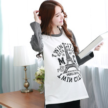 Ye hear maternity pregnant women long T-shirt After a short long T-shirt before pregnant women fashion 1502 pregnant women render the clothes