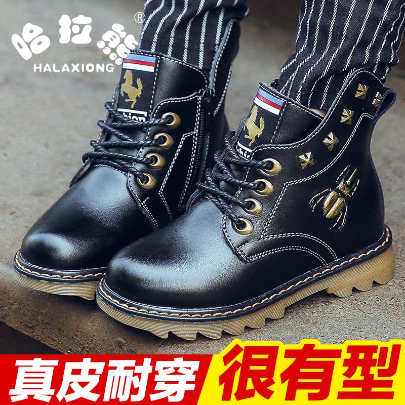 童鞋子男童马丁靴2016新款儿童棉靴男童靴中大童雪地短靴保暖冬靴