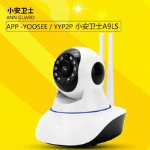 Wireless network monitoring camera night vision WiFi home 360 degree panoramic HD camera IP Camera