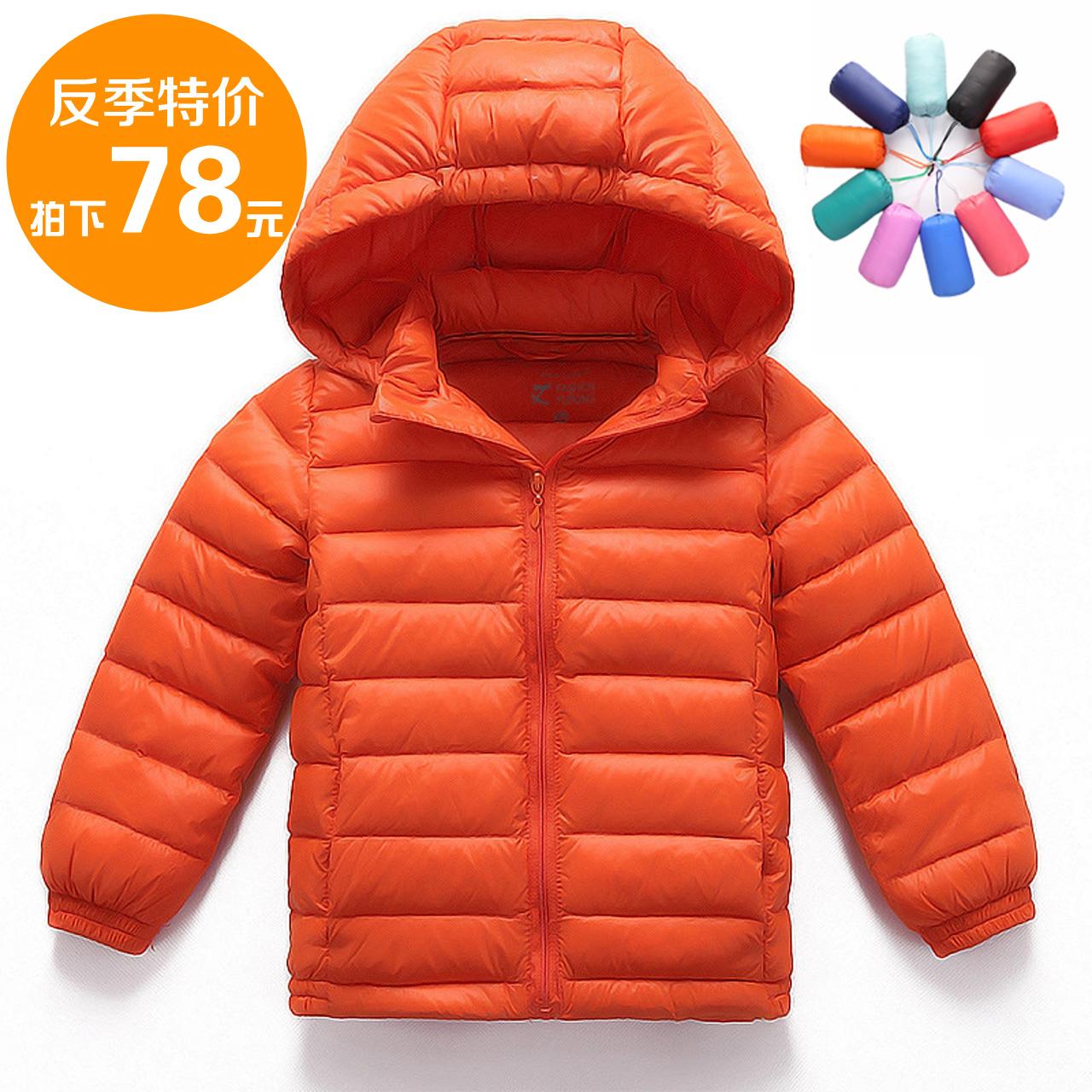 Сезон уборки ребятишки закрытый ребенок куртка мальчиков девочки куртка тонкая небольшой ребенок куртка