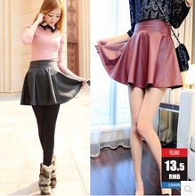 2015 the spring and autumn period and the joker PU leather skirt render of bitter fleabane bitter fleabane skirt of tall waist skirt pleated skirts umbrella skirt skirt package mail
