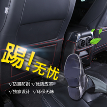 Dongfeng fengshen A60 AX7 S30 H30 interior special modified car auto supplies seat play mat