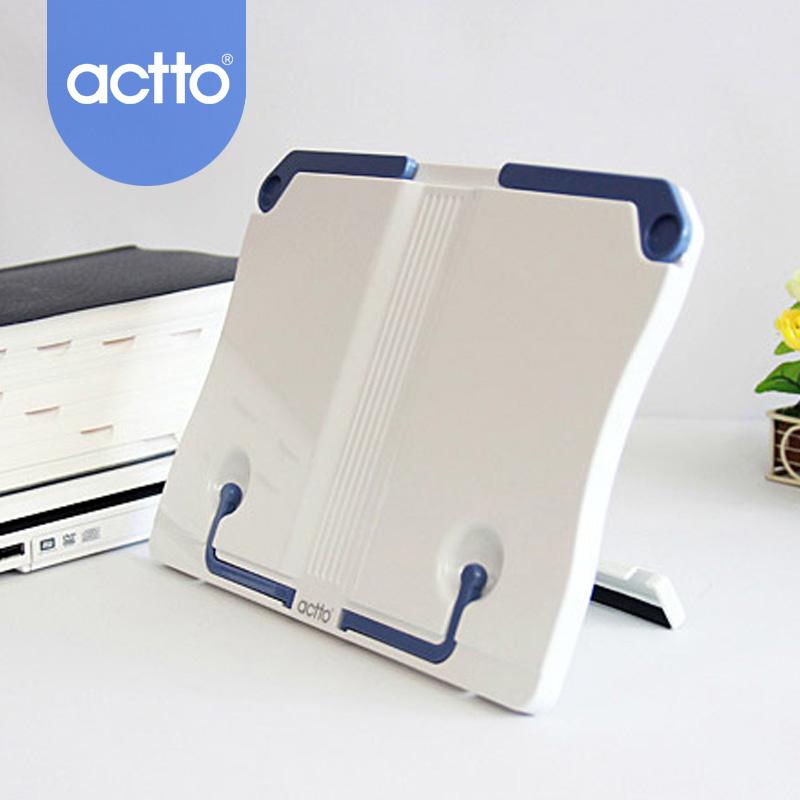 Actto安尚BST-07读书阅读架看书架乐谱架创意书立文稿文件夹包邮