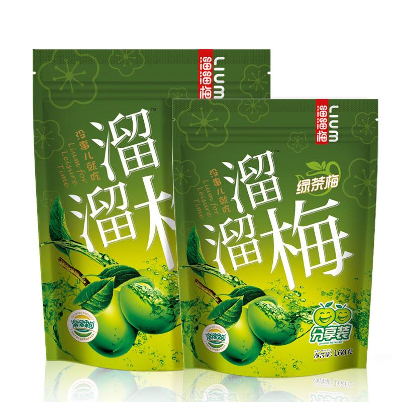 溜溜梅綠茶梅160g~2袋蜜餞果脯小吃 零食梅子