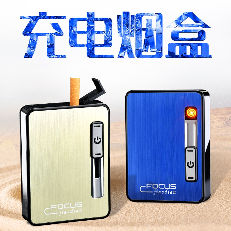��意防�L��盒10 20支�busb充�打火�C超薄香菸盒火�C男士��性刻字