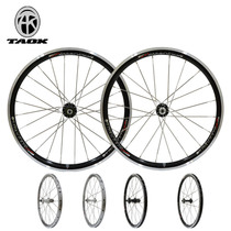 TAOK 20 inch wheel Set bicycle v brake 451 Wheel Group Pei Lin Flower Drum aluminum alloy double ring