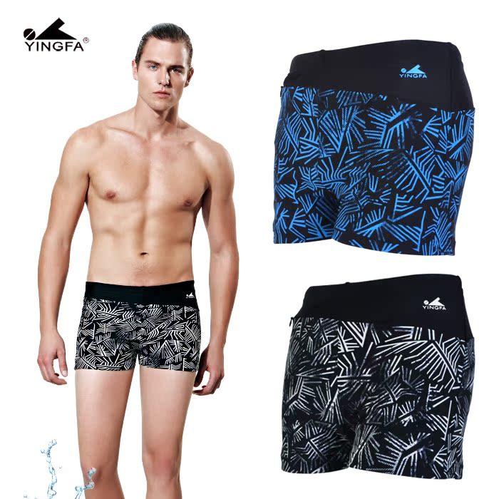 包郵英發平角泳褲不規則印花 男士平腳短泳褲Y3560 拉鏈口袋