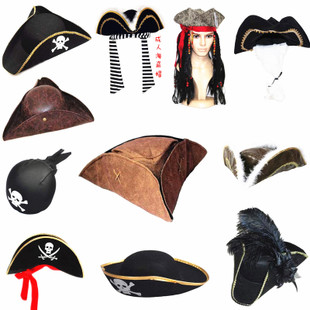 Qi County cos Jack Pirates of the Caribbean pirate hat hat cap captain Jack Sparrow pirate hat triangle hat
