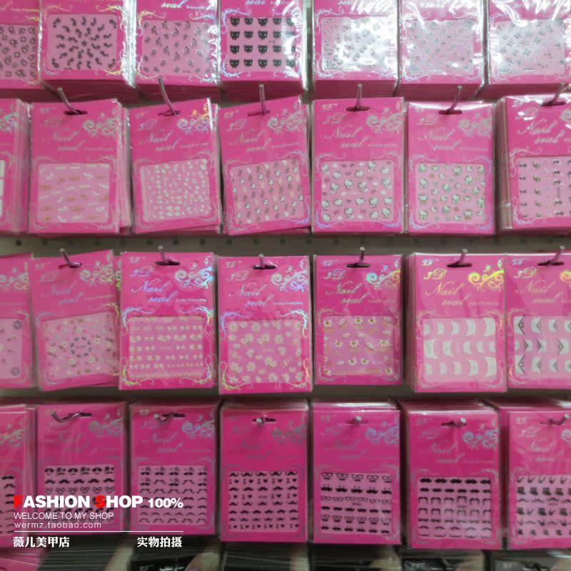 Rush рекламные 3D ногтей искусство наклейки наклейки ногтей Лак для ногтей ногтей наклейки наклейки японский Watermarking инструмент