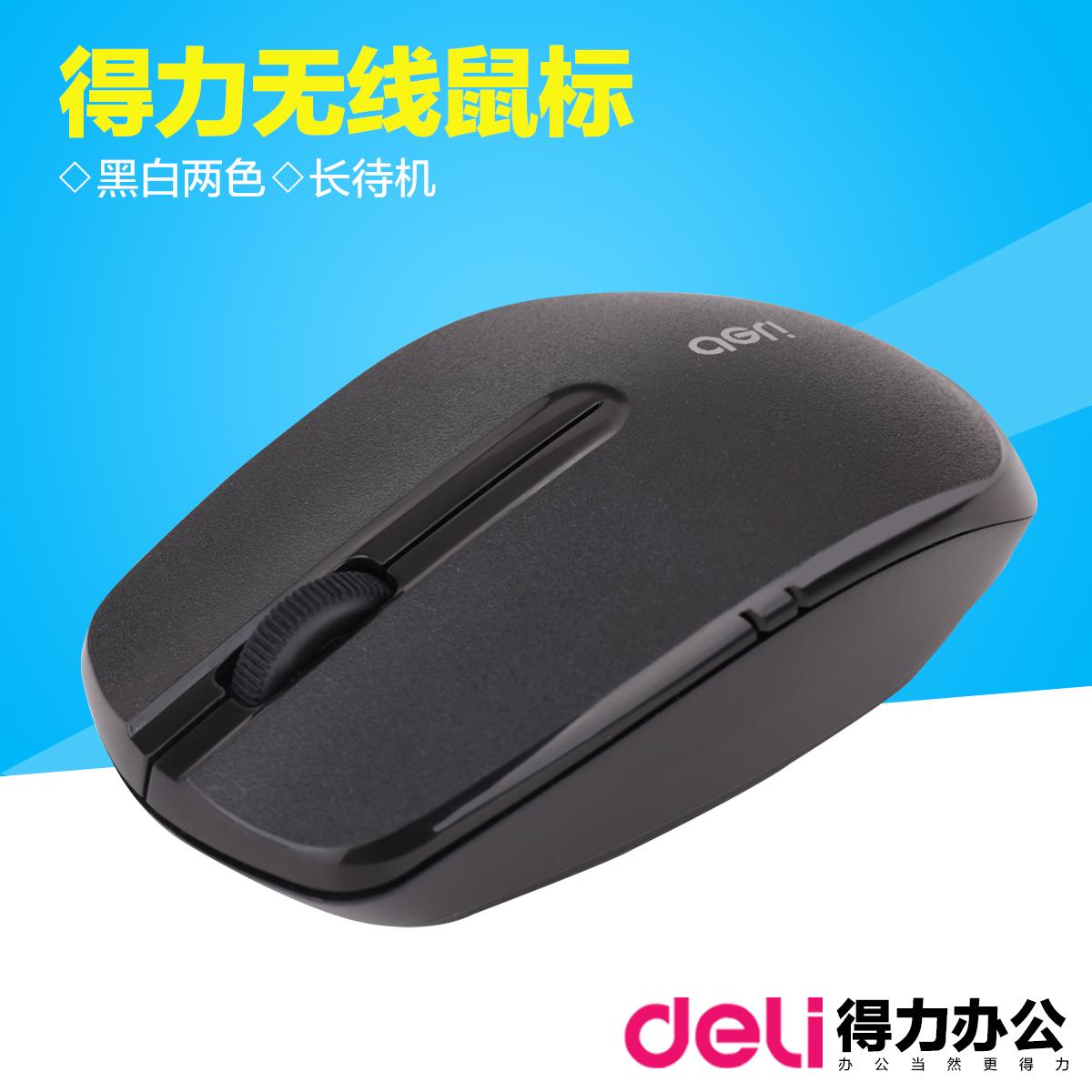 Coussin chauffant USB Deli entreprise - Ref 421613 Image 1