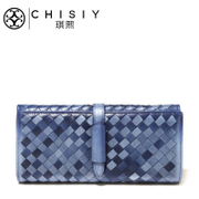 Chisiy large zip around wallet purse 2015 new Korean version of sheepskin knitting note the card capacity clutch bag surge