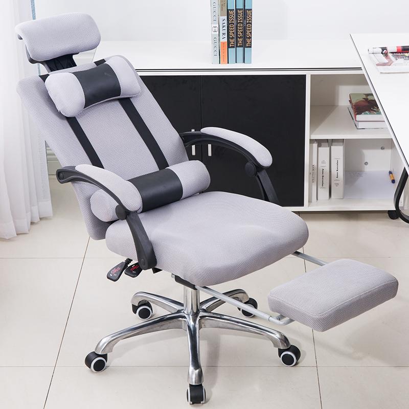 利邁電腦椅家用辦公椅人體工學可躺擱腳升降轉椅子網布職員椅