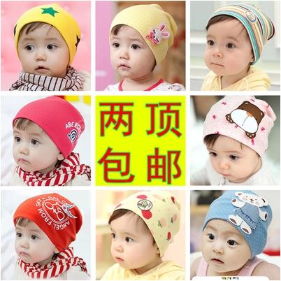 Детские Hat Весна и осень/зима Детская головных уборов корейского мультфильма Животный образная хлопок мальчика шляпа