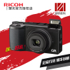 [Send gifts] Ricoh / Ricoh GR II GRII GR2 APS-C camera with WIFI BNM with votes