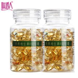 肽诱人 天然维生素E软胶囊 0.45g/粒*100粒*2瓶套餐