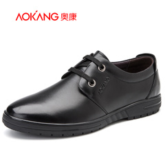 Aucom men's shoes men's business casual shoes men's round head with non-slip rubber outsole low men's shoe