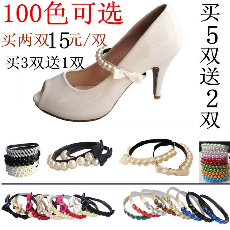 买3送1束鞋带 防止高跟鞋不跟脚束鞋带绕脚脖子鞋扣鞋配件鞋链款