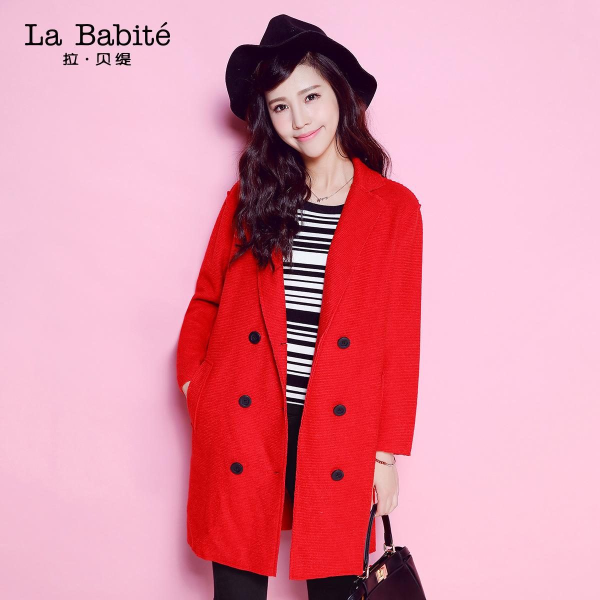 La Babite毛呢外套女装质量怎么样,是什么牌子