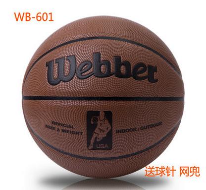 正品webber韦伯篮球 牛皮质感室内外水泥地耐磨 吸汗防滑比赛用球