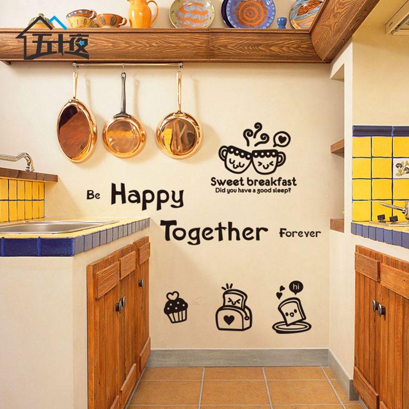 五十夜卡通牆貼可愛咖啡杯子廚房餐廳裝飾貼畫奶茶店玻璃櫥窗貼紙