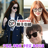 153cee4fece USD  81.52  New gentle monster Absente Korean Yoon Eun Hye same paragraph  sunglasses brand sunglasses V