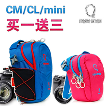 New product package mail strong oxygen camera bag SLR camera bag Buy one, get three his photography chest pack