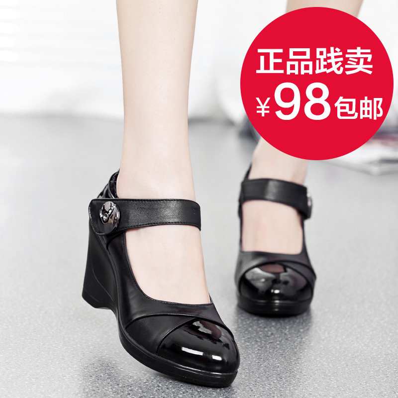 Spring and autumn mothers shoes leather slope heel shoes middle aged and old womens shoes professional shoes leather shoes high heels thick heels work shoes
