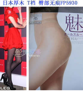 Authentic charm Atsugi Japan Spring T crotch transparent velvet pants hip Seamless stockings FP5930