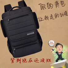 St having 15.6 17.3 inches shoulder of the large capacity computer bag waterproof shockproof computer bag students travel bag