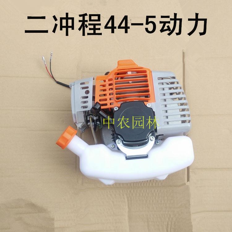 包邮地钻发动机挖坑机割草机绿篱机配件二冲程汽油机44-5单缸动力
