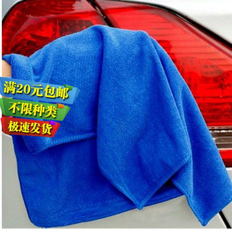 超细纤维纳米大号不伤车擦车毛巾 多功能洗车清洁抹布玻璃擦车巾