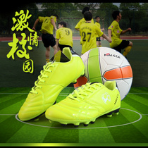 Childrens soccer shoes teen soccer shoes elementary and middle school artificial grassland soccer shoes men and women soccer shoes