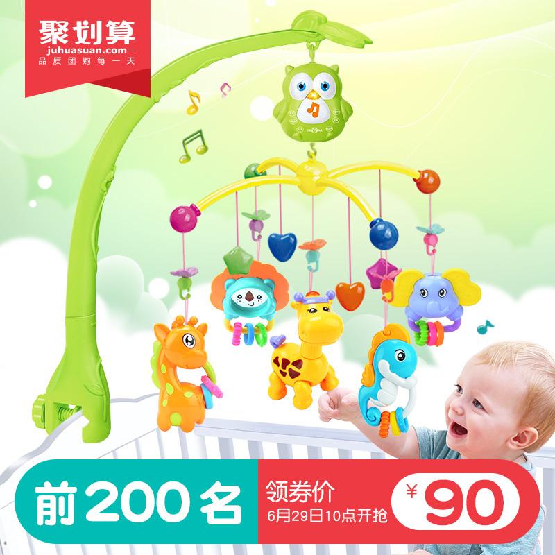 源乐堡 新生婴儿宝宝床铃0-1岁3-6-12个月音乐旋转床头铃摇铃玩具