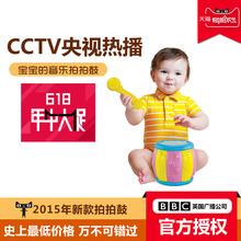 The BBC authorization garden baby children their hand on drum drum double clap drum toys Children's toys