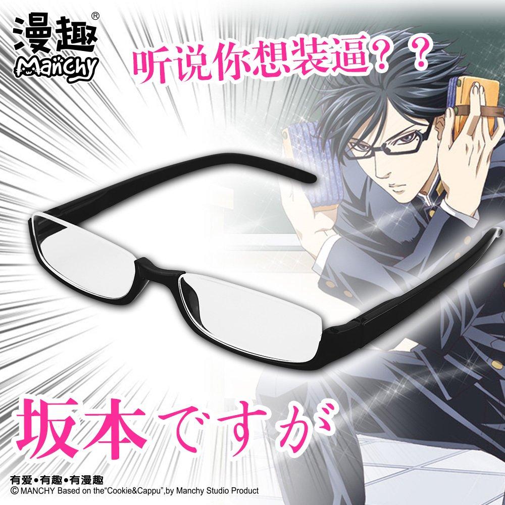 漫趣 魔法少女小圓阪本cos動漫周邊眼鏡框可拆卸式架男女學生款