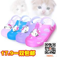 Cool summer children slippers Baby baby baby boy girl hole hole shoes non-skid household jelly shoes during the spring and autumn