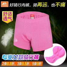 The more you buy the bigger the discount Summer female bike riding pants Comfortable breathable bike riding pants