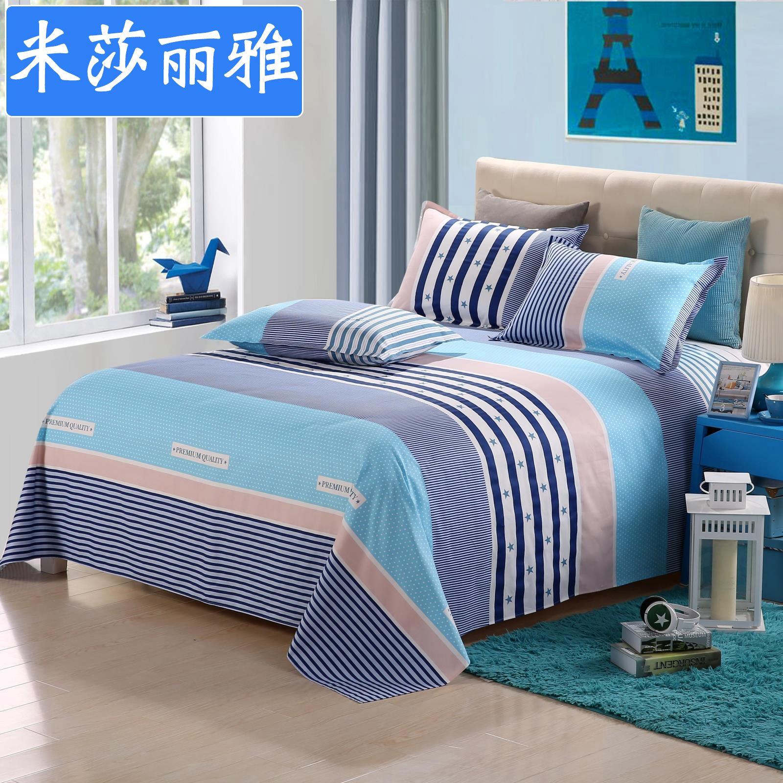 斜紋加厚純棉床單單件全棉棉布單雙人1.51.82.0m米床宿舍 保暖